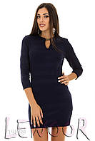 Короткое платье из трикотажной резинки на молнии сзади Синий, Размер 46 (L)