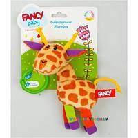 Игрушка развивающая вибрирующий Жираф Fancy Baby VIBR0