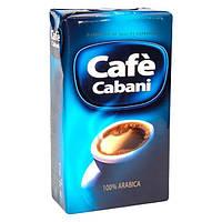 Кофе молотый Cabani, 250 г