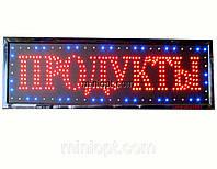 Вывеска светодиодная `Продукты`. 80x25 см
