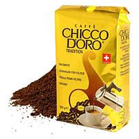 Кофе молотый Chicco d'Oro Tradition, 250 г