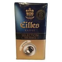 Кофе молотый Eilles Selection, 250 г