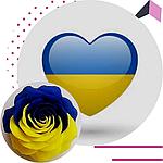 Подарки и сувениры с символикой Украины