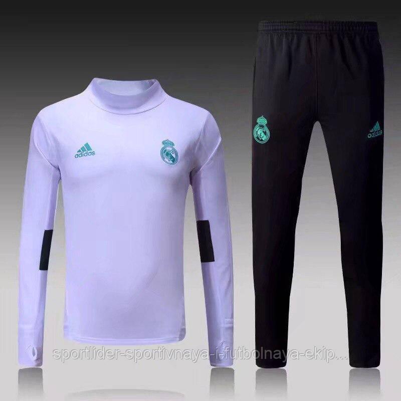 Детский тренировочный костюм Adidas FC Real Madrid 2017-18 - Спортлидер›  спортивная и футбольная f449ea0a9ca20
