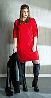 Платье Anna Majewska-1051.1 белорусский трикотаж, оттенки красного, 50