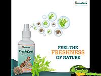 Спрей для животных освежающий дезодорирующий Хималая, Himalaya Fresh Coat No Rinse Spray 150 ml, Аюрведа здесь