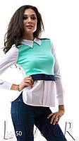 Комбинированная блузка, бенгалин + дайвинг