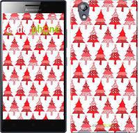 "Чехол на Lenovo P70 Christmas trees ""3856u-193-716"""