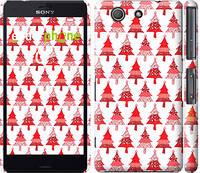 "Чехол на Sony Xperia Z3 Compact D5803 Christmas trees ""3856c-277-716"""