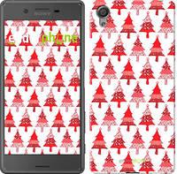 "Чехол на Sony Xperia X Christmas trees ""3856c-446-716"""