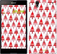"Чехол на Sony Xperia T2 Ultra Dual D5322 Christmas trees ""3856c-92-716"""