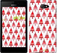 "Чехол на Sony Xperia M2 D2305 Christmas trees ""3856c-60-716"""