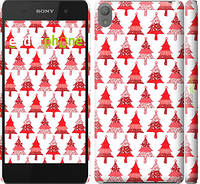 "Чехол на Sony Xperia E5 Christmas trees ""3856c-458-716"""