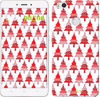 "Чехол на Xiaomi Mi4s Christmas trees ""3856u-266-716"""