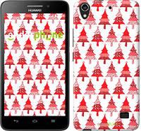 "Чехол на Huawei Honor 4 Play Christmas trees ""3856u-213-716"""