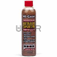 Hi-Gear HG9048 Металлокерамический герметик для радиатора и двигателя, 236 мл