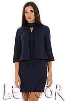Нарядное платье с болеро из трикотажа Синий, Размер 48 (XL)