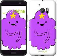 "Чехол на HTC 10 Принцесса Пупырка. Adventure Time. Lumpy Space Princess v2 ""1221c-464-716"""