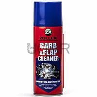 Zollex Carb & Flap Cleaner Очиститель карбюратора, 450 мл