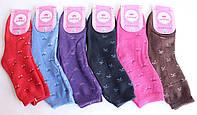 Женские махровые носки Корона, женские тёплые зимние носки