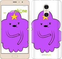 "Чехол на Xiaomi Redmi Pro Принцесса Пупырка. Adventure Time. Lumpy Space Princess v2 ""1221c-342-716"""
