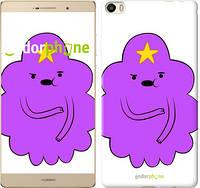 "Чехол на Huawei P8 Max Принцесса Пупырка. Adventure Time. Lumpy Space Princess v2 ""1221u-371-716"""