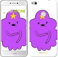 "Чехол на Huawei P8 Lite (2017) Принцесса Пупырка. Adventure Time. Lumpy Space Princess v2 ""1221c-777-716"""