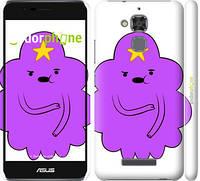 "Чехол на Asus Zenfone 3 Max ZC520TL Принцесса Пупырка. Adventure Time. Lumpy Space Princess v2 ""1221c-442-716"""