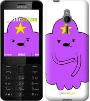 "Чехол на Nokia 230 Принцесса Пупырка. Adventure Time. Lumpy Space Princess v2 ""1221u-339-716"""