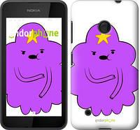 "Чехол на Nokia Lumia 530 Принцесса Пупырка. Adventure Time. Lumpy Space Princess v2 ""1221u-205-716"""