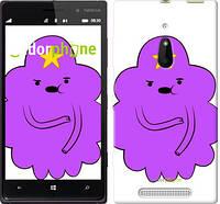 "Чехол на Nokia Lumia 830 Принцесса Пупырка. Adventure Time. Lumpy Space Princess v2 ""1221u-329-716"""