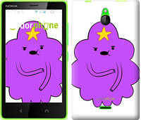 "Чехол на Nokia X2 Dual SIM Принцесса Пупырка. Adventure Time. Lumpy Space Princess v2 ""1221u-469-716"""