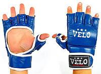 Перчатки для смешанных единоборств VELO ULI-4020-B синие
