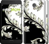 "Чехол на Lenovo Vibe P2 White and black 1 ""2805c-792-716"""