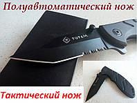 Складной нож с пилкой. Нож для охоты и туризма.