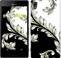 "Чехол на Sony Xperia Z3+ Dual E6533 White and black 1 ""2805u-165-716"""