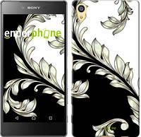 "Чехол на Sony Xperia Z5 White and black 1 ""2805u-274-716"""