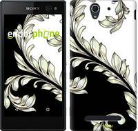 "Чехол на Sony Xperia C3 White and black 1 ""2805u-171-716"""