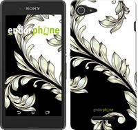 "Чехол на Sony Xperia E3 White and black 1 ""2805u-672-716"""
