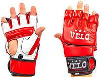 Перчатки для смешанных единоборств кожаные VELO 4026-R красные