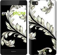 "Чехол на Huawei Ascend P8 Lite White and black 1 ""2805c-126-716"""