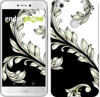 """Чехол на Huawei P8 Lite (2017) White and black 1 """"2805c-777-716"""""""