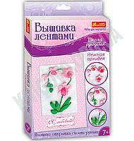 Набор для творчества Вышивка лентами Нежная орхидея 7+ Код: 15157003Р Изд: Ранок