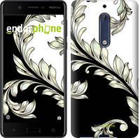 "Чехол на Nokia 5 White and black 1 ""2805u-804-716"""