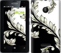 "Чехол на Microsoft Lumia 532 Dual Sim White and black 1 ""2805u-151-716"""
