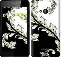 "Чехол на Microsoft Lumia 540 Dual SIM White and black 1 ""2805u-246-716"""