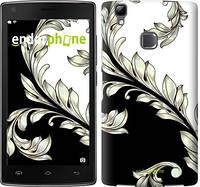 """Чехол на Doogee X5 max PRO White and black 1 """"2805u-955-716"""""""