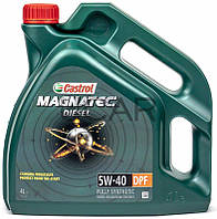 Castrol Magnatec Diesel 5W-40 DPF дизельное моторное масло, 4 л (374)
