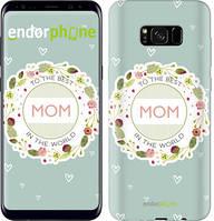 """Чехол на Samsung Galaxy S8 Plus Лучшей Маме """"3566c-817-716"""""""