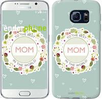 """Чехол на Samsung Galaxy S6 G920 Лучшей Маме """"3566c-80-716"""""""